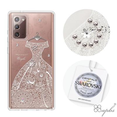 apbs Samsung Galaxy Note 20 & Note 20 Ultra 輕薄軍規防摔施華彩鑽手機殼-禮服(奢華版)