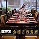 台北慶泰大飯店-金穗坊西餐廳-雙人海陸半自助式午