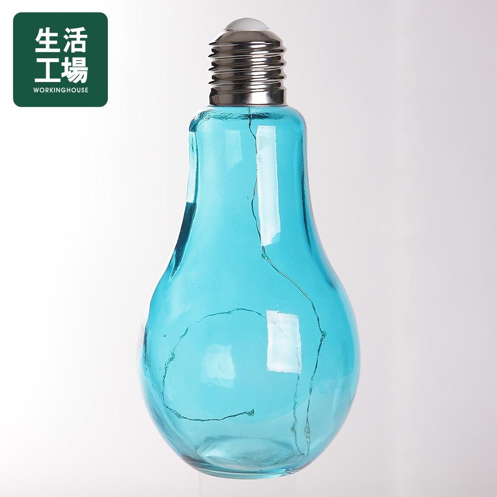 【週年慶倒數1天↗全館限時8折起-生活工場】炫彩LED燈泡-藍