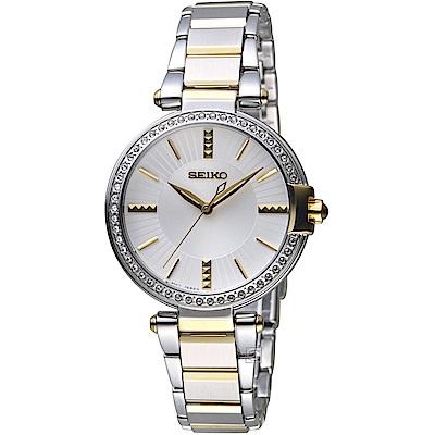 SEIKO精工CS系列璀璨時尚腕錶(SRZ516P1)- 銀x金
