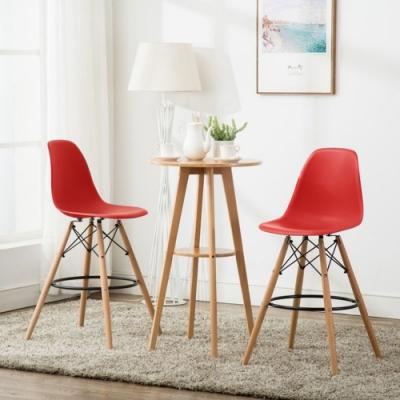 E-home EMSH北歐經典造型吧檯椅 紅色