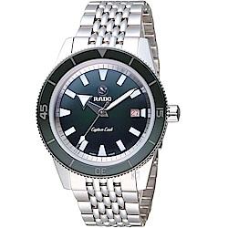 RADO雷達HyperChrome皓星系列庫克船長機械錶(R32505313)-綠