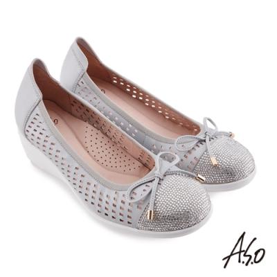 A.S.O 時尚流行 紓壓氣墊羊皮鞋頭燙鑽底台休閒鞋-灰