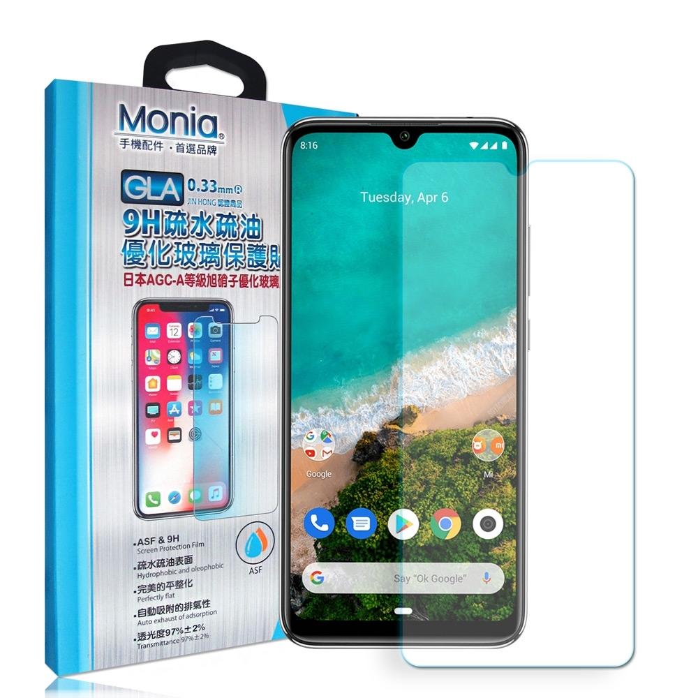 MONIA 小米A3 日本頂級疏水疏油9H鋼化玻璃膜