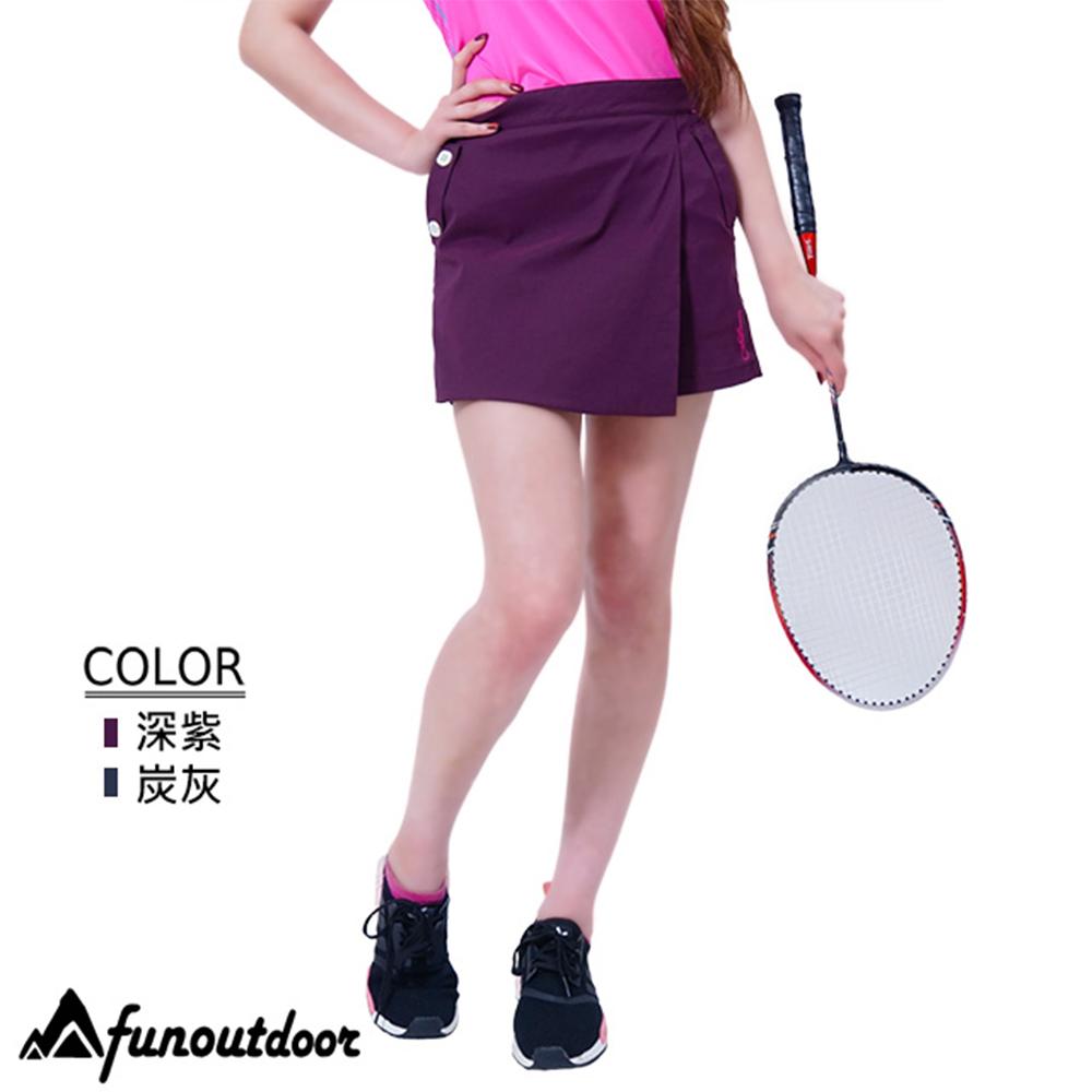 【戶外趣】女款輕薄透氣吸濕排汗快乾超彈性褲裙(HPL003)