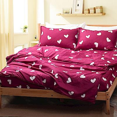 Carolan 愛心 全鋪棉兩用被床包組(雙人)