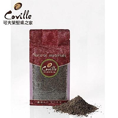 可夫萊堅果之家‧雙活菌黑芝麻粉(280g/包,共2包)