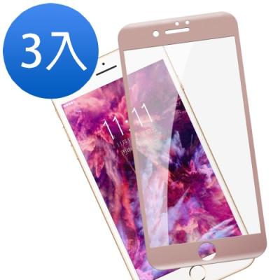 iPhone 7/8軟邊 碳纖維 透明 9H 滿版玻璃膜 保護貼-超值三入組