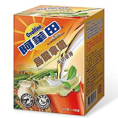 阿華田 烏龍拿鐵-牛奶麥芽(25gx8入)