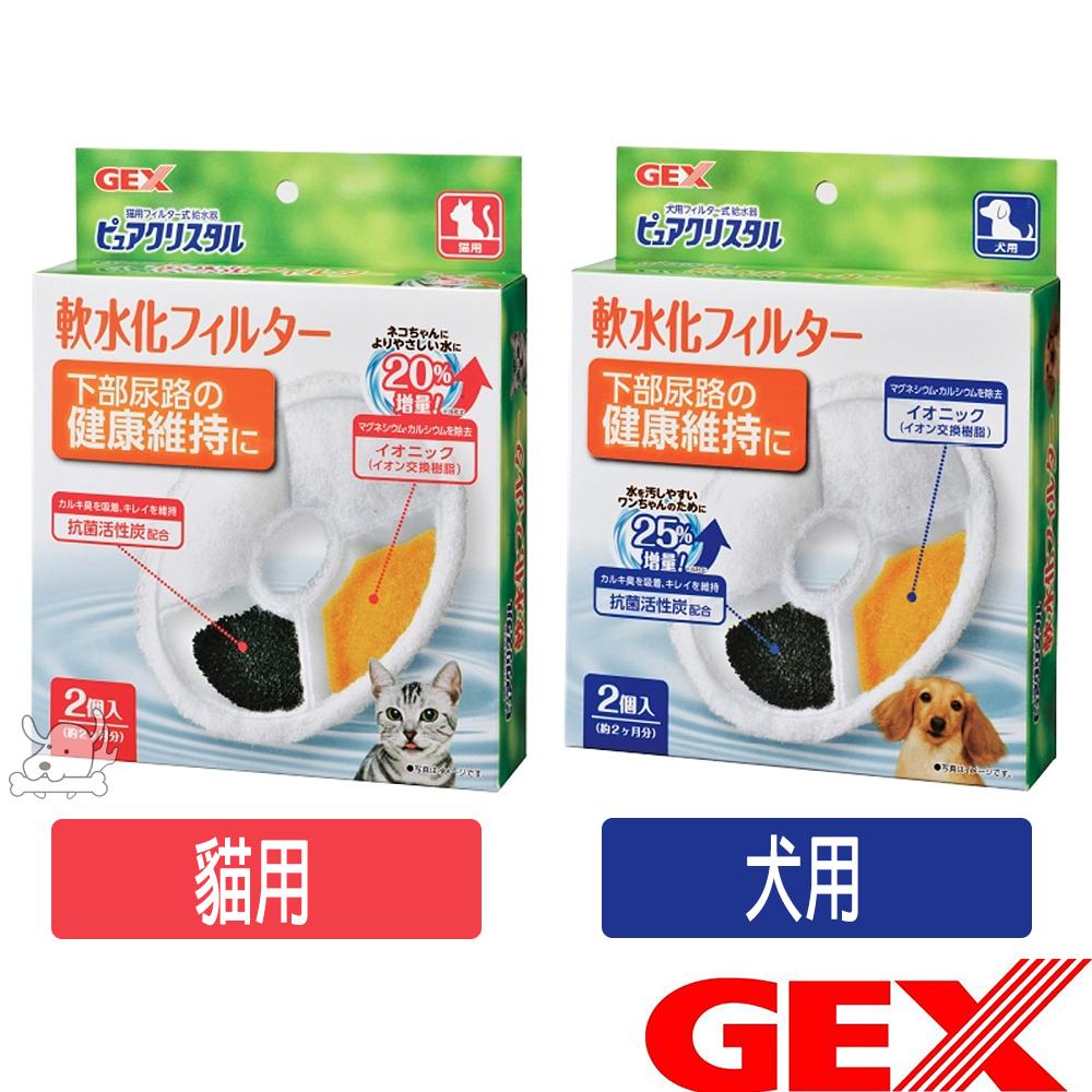 GEX 圓型共用 軟水化濾心(1.8L、2.3L、4.8L、視窗)2入 X 12盒