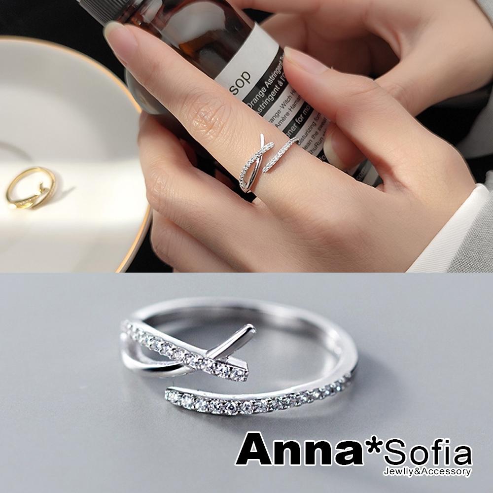 【3件5折】AnnaSofia X交叉微鑲細鑽 925純銀開口戒指(銀系)