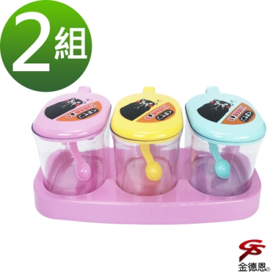 金德恩 台灣製造 2盒馬卡龍調味罐禮盒1盒3入