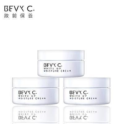 【官方直營】BEVY C. 極淬美白凝霜3件組(雪花細緻團購組)