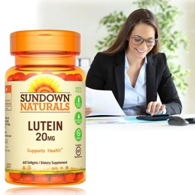 (加碼登記送3%超贈點)Sundown日落恩賜 高單位葉黃素20mg軟膠囊(60粒/瓶)