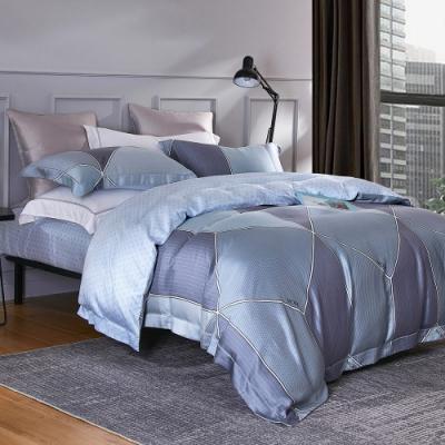 Ania Casa 克利 天絲 100% TENCEL 加大鋪棉兩用被套床包四件組