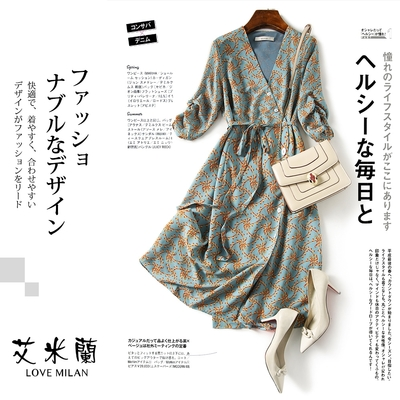 艾米蘭-韓版氣質交叉領花紋造型洋裝-藍條(S-XL)