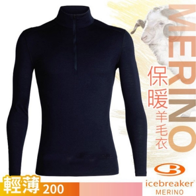 Icebreaker 男新款 200 Oasis 美麗諾羊毛輕薄款半開襟長袖上衣_深藍
