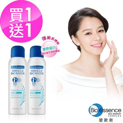 Bio-essence 碧歐斯 神奇生物噴霧(水嫩Q彈配方)100ml(買1送1)