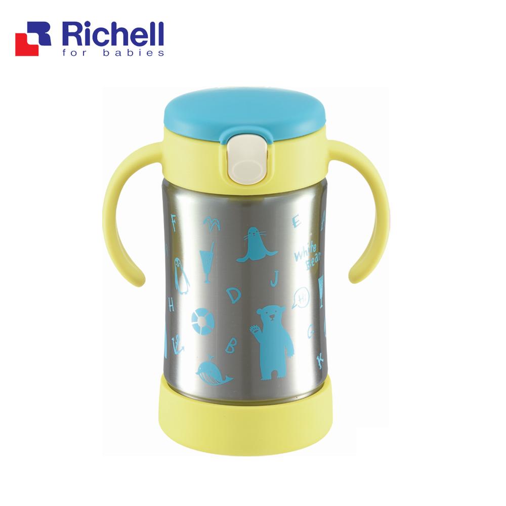 【RICHELL利其爾】TLI 不鏽鋼吸管保溫杯 300ML - 艾登熊