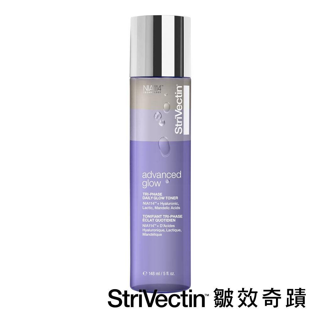 StriVectin 皺效奇蹟 超智慧三效活顏調理露 148ml