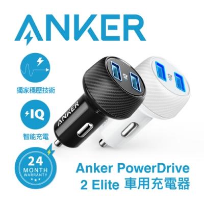 ANKER PowerDrive車用充電座 2PORT A2212 公司貨