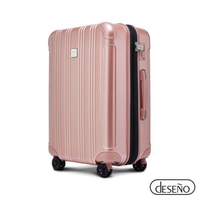 Deseno 酷比旅箱III 28吋輕量鏡面拉鍊行李箱-玫瑰金