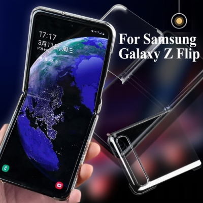 City Boss for Samsung Galaxy Z Flip 高質感透明PC霧面保護硬殼
