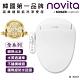 【韓國 novita】諾維達智能溫水洗淨便座 BI-304ST product thumbnail 2