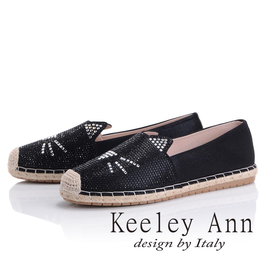Keeley Ann 旅行輕便~可愛水鑽貓咪造型編織滾邊平底鞋(黑色-Ann)