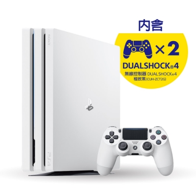 [2020 CNY] PS4-Pro with Second 控制器同捆組 (白)