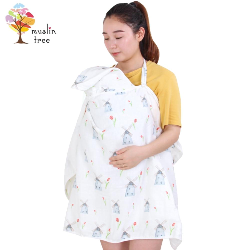荷蘭Muslin tree哺乳巾 防走光餵奶巾 遮蓋巾