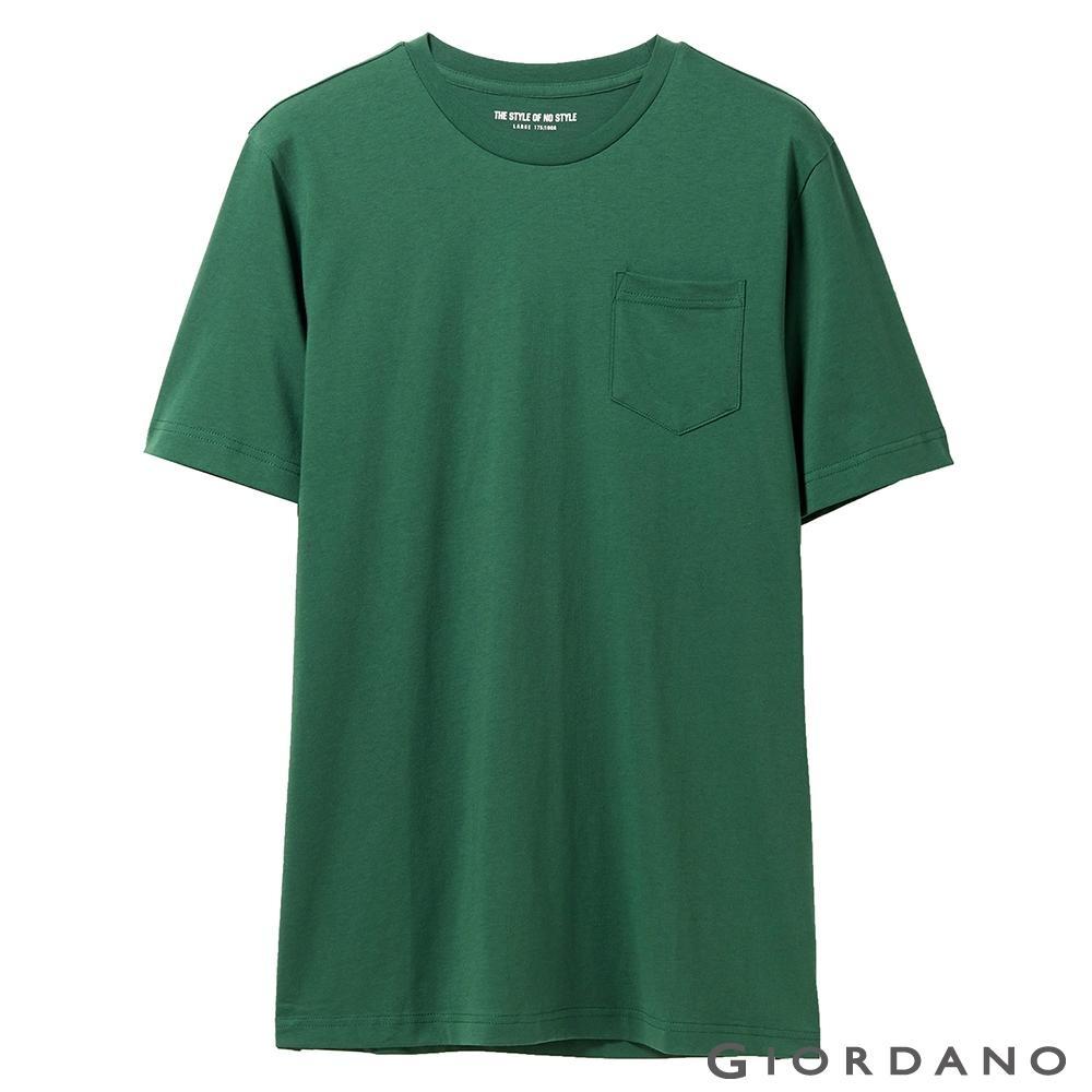 GIORDANO 男裝素色寬版圓領口袋T恤-50 獵裝綠