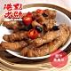 港點大師 豉汁蒸鳳爪(500g/份) product thumbnail 2
