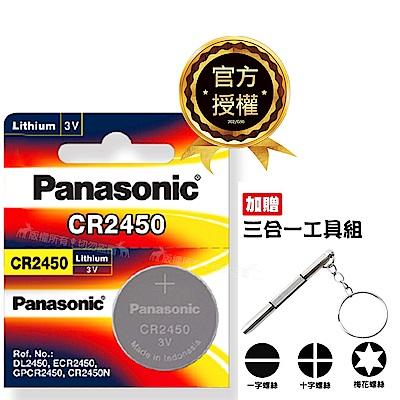 Panasonic 國際牌 CR2450 鈕扣型電池 3V專用鋰電池(5顆入)
