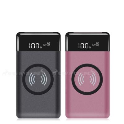 時尚薄型液晶顯示 10000mAh大容量 QI無線充電行動電源 支援同時三輸出