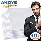 AHOYE 有機全棉紗布手帕 10條入 無漂白無染色