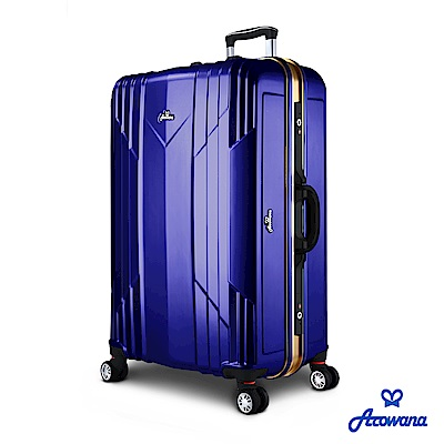 Arowana 頂級風華29吋PC鏡面鋁框旅行箱/行李箱 (紳士藍)