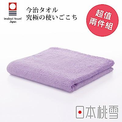 日本桃雪 今治旅行毛巾超值兩件組(嫩紫)