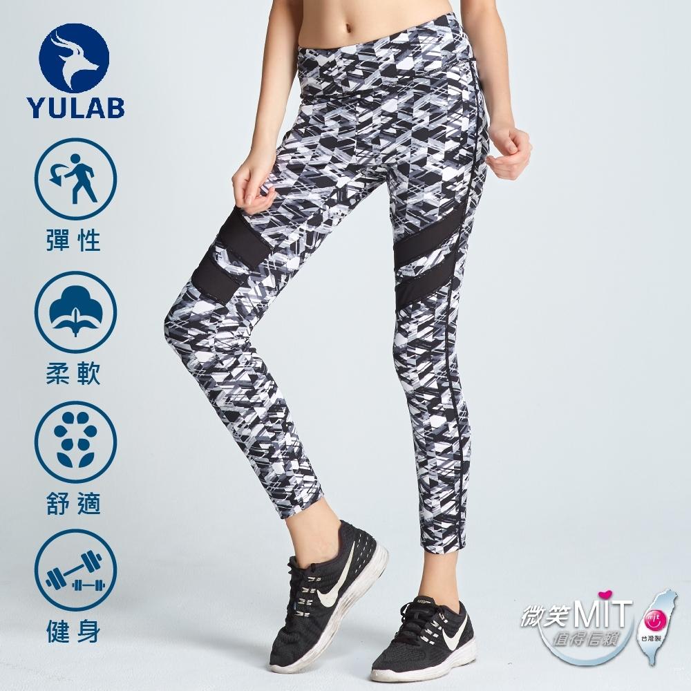 [台灣製造]YULAB 女款超彈運動內搭褲-兩色可選 product image 1