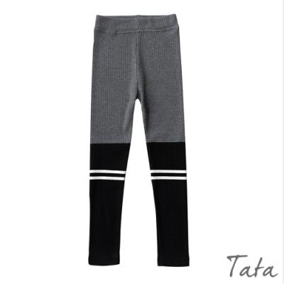 撞色拼接雙槓膠條內搭褲 TATA-F