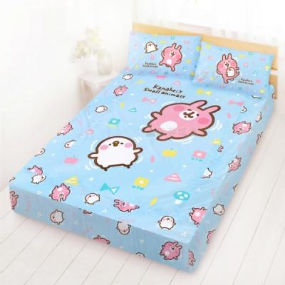 享夢城堡 雙人床包枕套5x6.2三件組-卡娜赫拉的小動物Kanahei 好悠游-粉.藍
