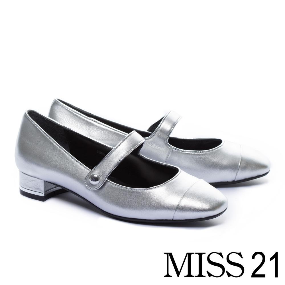 跟鞋 MISS 21 復古拼接設計方頭瑪莉珍全真皮低跟鞋-銀