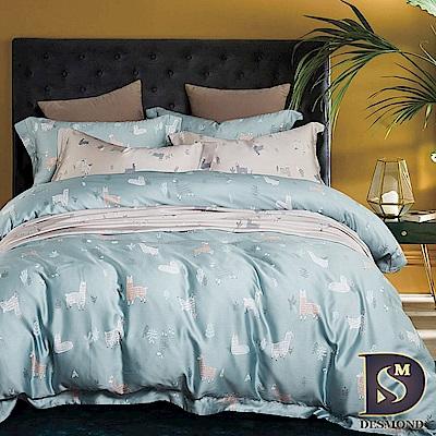 DESMOND 特大100%天絲全鋪棉床包兩用被四件組/加高款冬包 清新派-藍