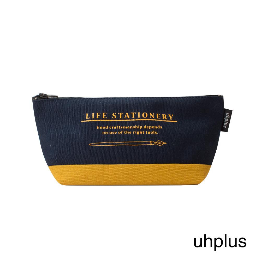 uhplus Life Stationery/ink 職人寬底收納包(藍)