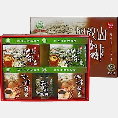 古坑農會 加比山咖啡糖組禮盒(共5盒)