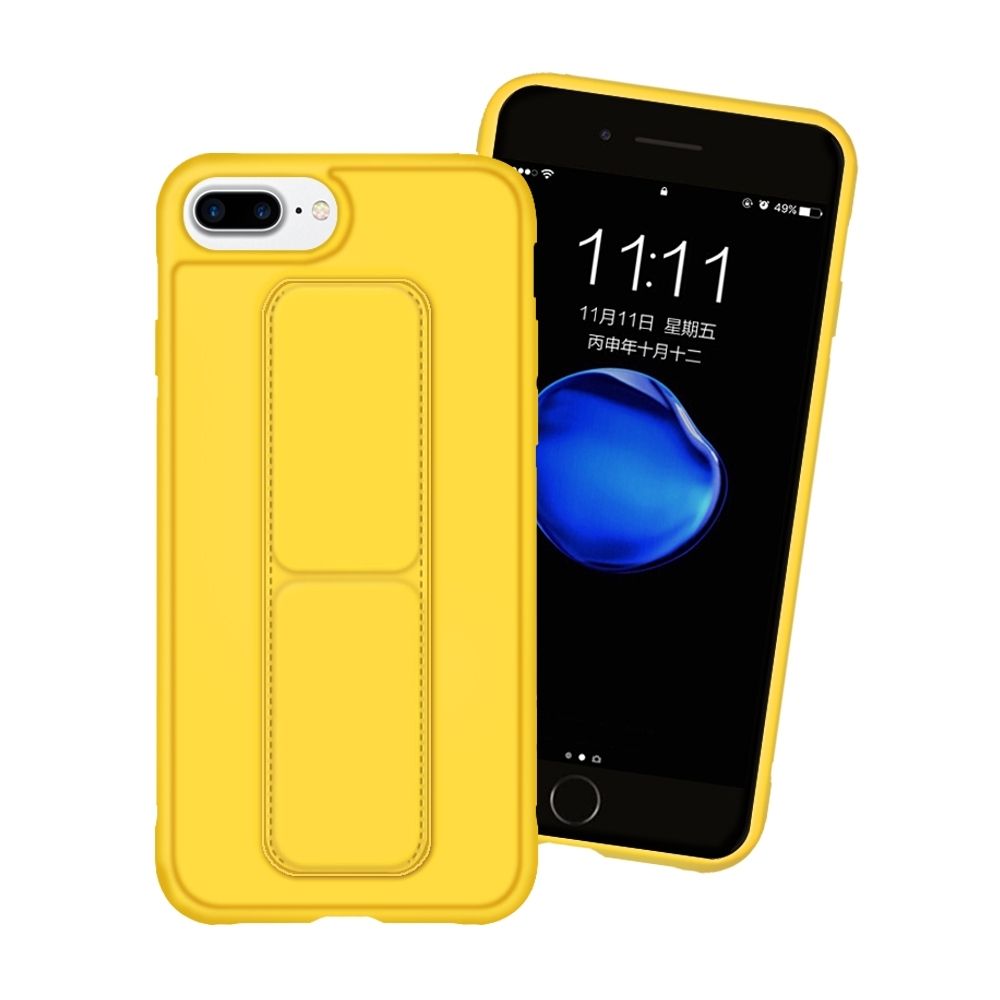 iPhone7Plus iPhone8Plus 手機殼 強力磁吸 純色 支架手機殼 黃色款 (iPhone7Plus手機殼 iPhone8Plus手機殼)