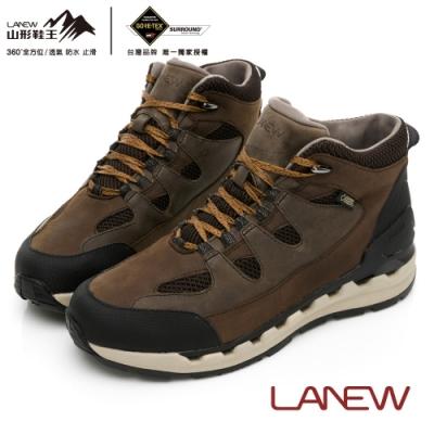 LA NEW GORE-TEX SURROUND 安底防滑郊山鞋(男226015405)