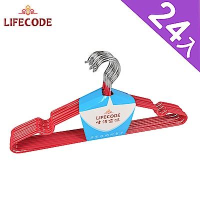 LIFECODE 浸塑防滑衣架/三角衣架(24入)