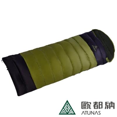 【ATUNAS 歐都納】350 FIELD經典羽絨睡袋A1SBBB02N綠/深灰/登山露營/自助背包客