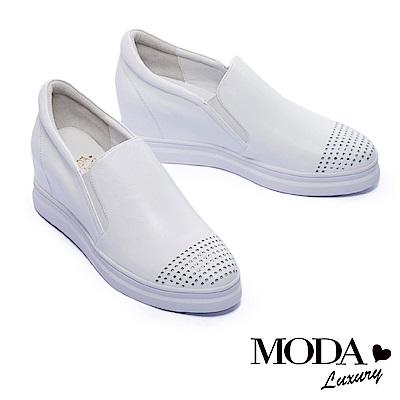 休閒鞋 MODA Luxury 低調沖孔水鑽全真皮內增高厚底休閒鞋-白